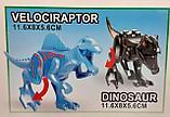 Конструктор Zuanma DINOSAUR аналог лего LEGO Jurassic World  динозавры Мир юрского периода 049-1, фото 7