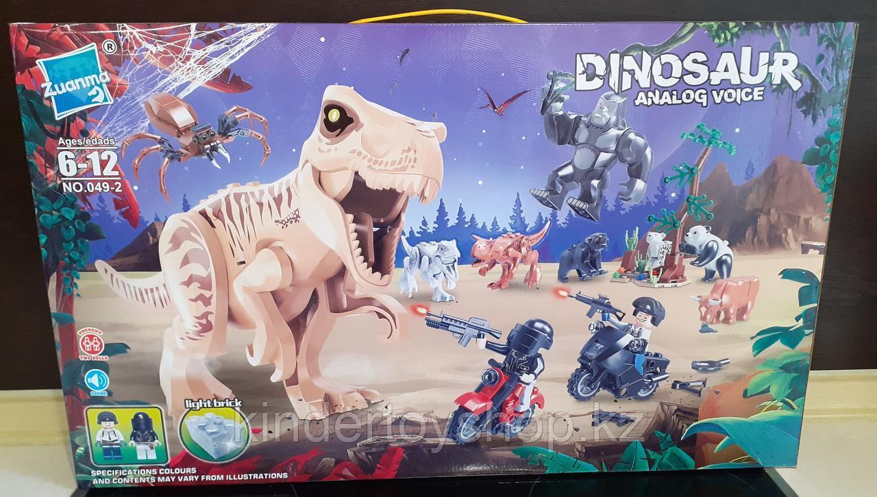 Конструктор Zuanma DINOSAUR аналог лего LEGO Jurassic World  динозавры Мир юрского периода 049-2