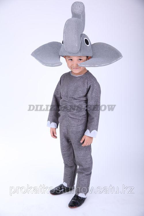 "Аренда костюма ""Слонёнок"""