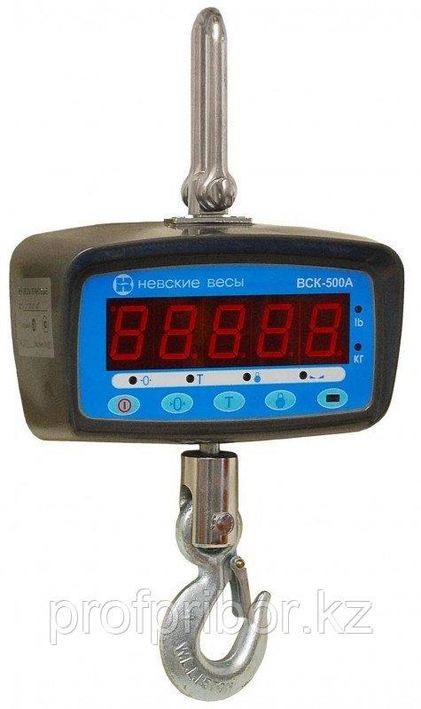 Весы ВСК-500А