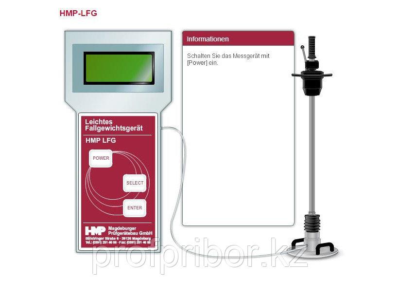 Плотномер Lasertech HMP LFG
