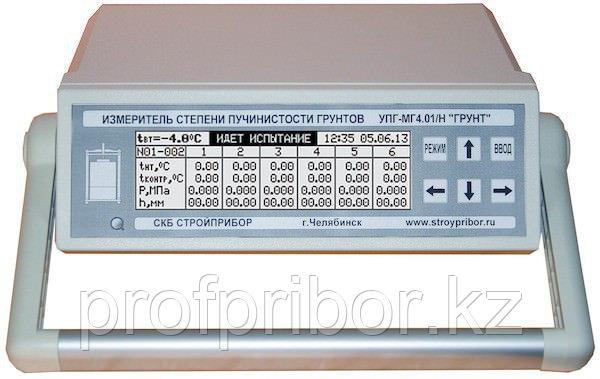 Измеритель Стройприбор УПГ-МГ4.01/Н Грунт ГОСТ 28622-2012