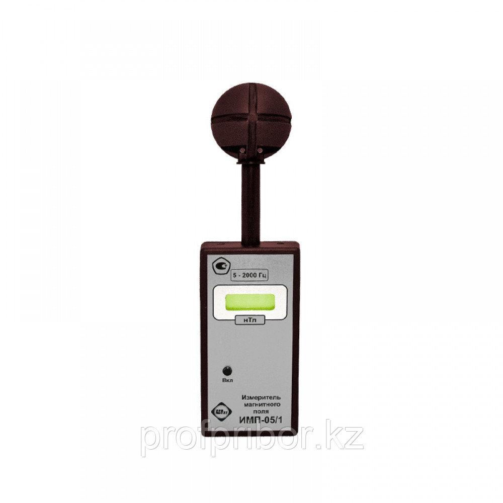 Магнитометр ИМП-05/1