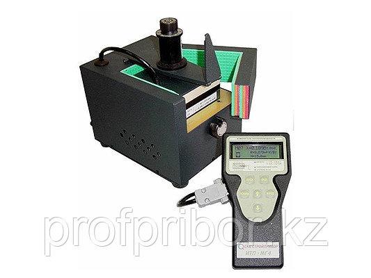Измеритель Стройприбор ИТП-МГ4 250/Зонд