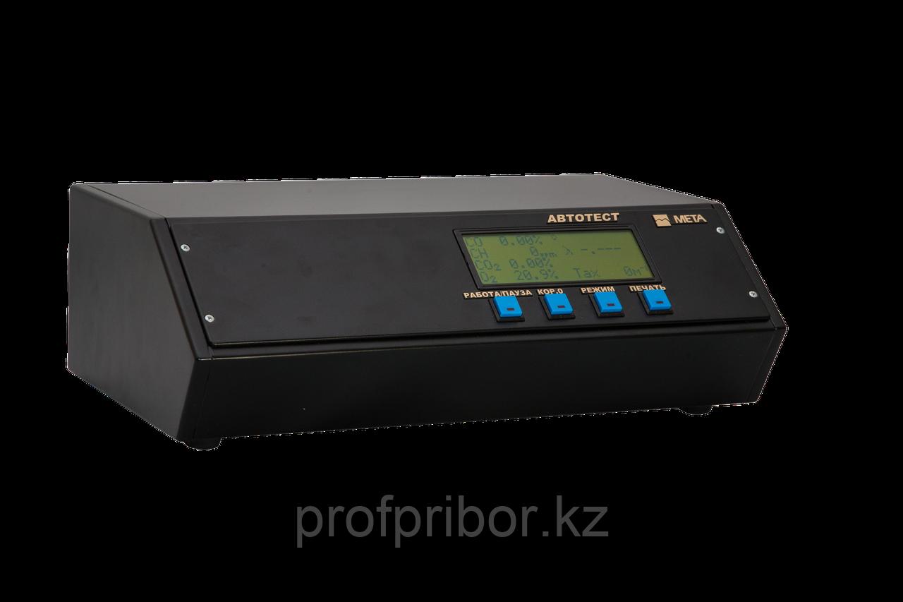 Газоанализатор МЕТА Автотест-02.02 0 кл. точности