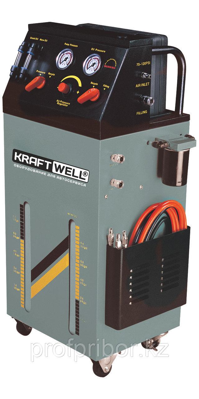 Установка для замены масла в АКПП Kraftwell KRW1846