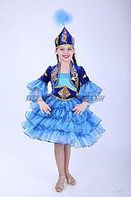 Казахские национальные костюмы для девочек