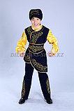 Казахские национальные костюмы для мальчиков, фото 4