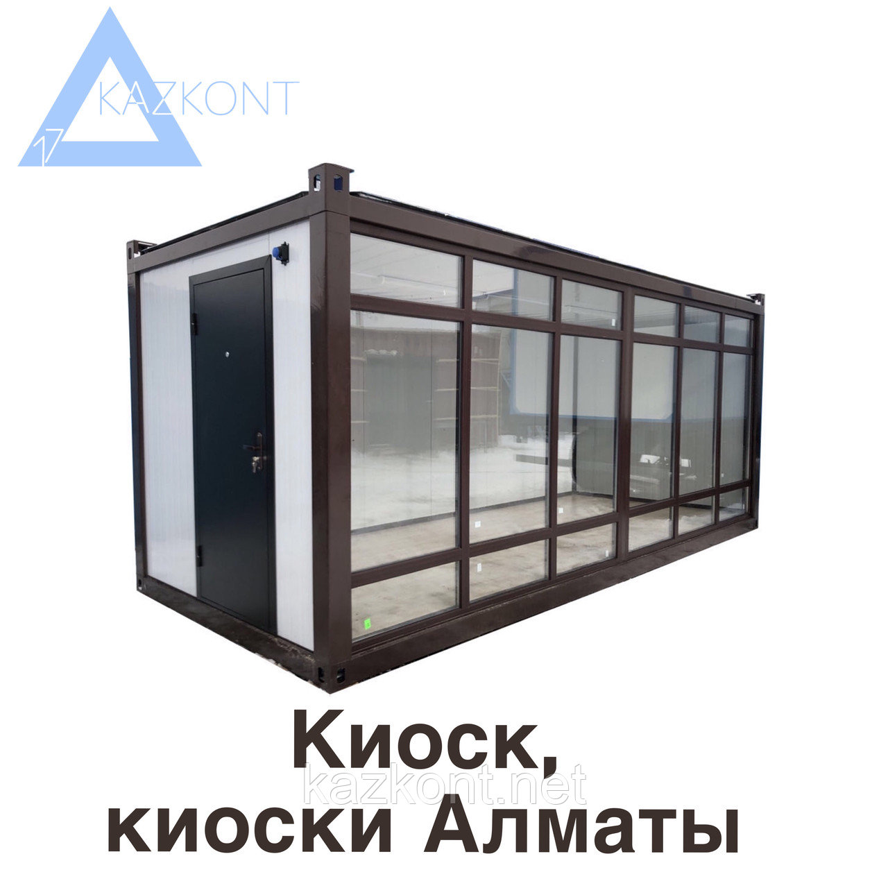 Киоск, Киоски в Алматы!