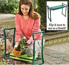 Скамейка-подставка для работы на даче, фото 3