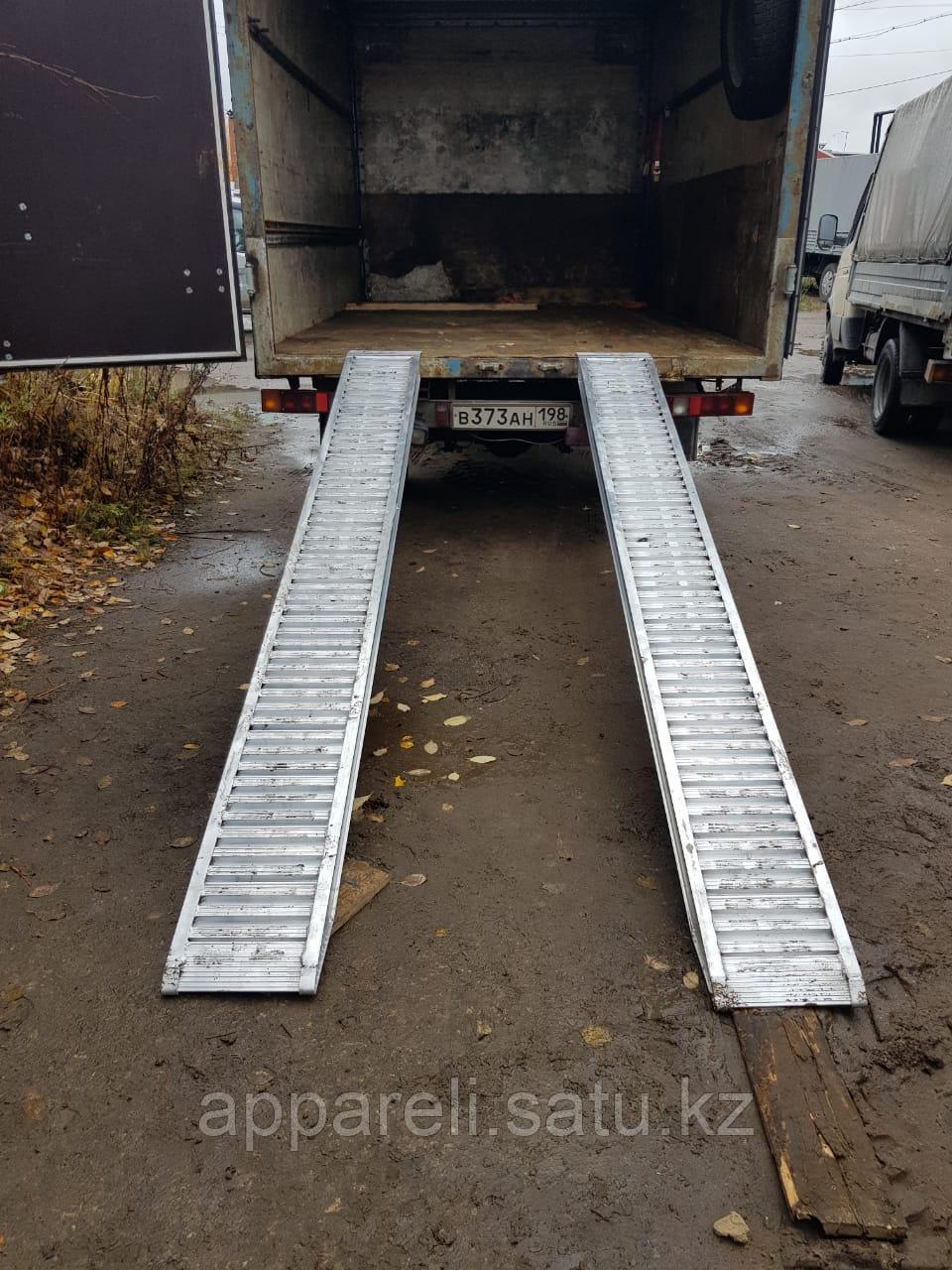 Погрузочные рампы от производителя 2400 кг, 3000 мм
