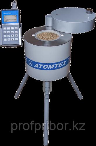 Радиометр РКГ-АТ1320С