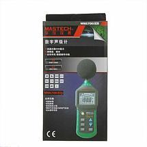 Шумомер цифровой Mastech MS6700 (Внесен в реестр СИ РК), фото 3