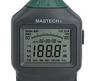Шумомер Mastech MS6700 (30-130 dB) в пыле и влагозащищённом прорезиненном корпусе. (Внесен в реестр СИ РК)