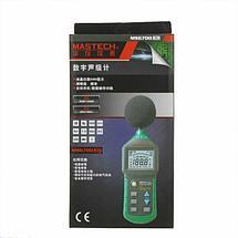 Шумомер Mastech MS6700 (30-130 dB) в пыле и влагозащищённом прорезиненном корпусе.  (Внесен в реестр СИ РК), фото 3
