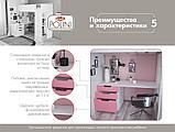 Кровать - чердак Polini Simple с письменным столом и шкафом, цвет белый роза 00-72570, фото 3