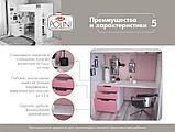 Кровать - чердак Polini Simple с письменным столом и шкафом, цвет белый солнечный 00-72573, фото 6