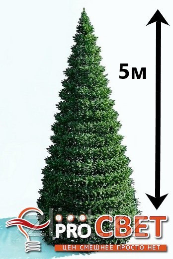 Искусственная каркасная елка Астана, хвоя-пленка 5 м (диаметр 2,2м)
