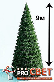 Искусственная каркасная елка Астана, хвоя-пленка 9 м (диаметр 4м)