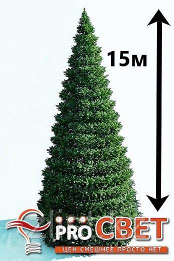 Искусственная каркасная елка Астана, хвоя-пленка 15м (диаметр 6.6м)