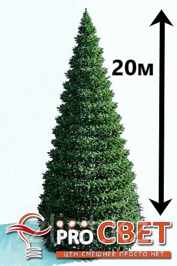 Искусственная каркасная елка Астана, хвоя-пленка 20м (диаметр 8.8м)