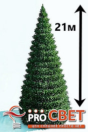 Искусственная каркасная елка Астана, хвоя-пленка 21м (диаметр 9.2м)