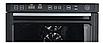 Дегидратор King Mix  модель:  KM-D12P, фото 3