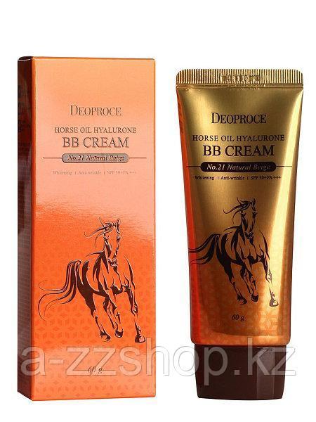 Deoproce Horse Oil Hyalurone BB Cream - Крем ББ с гиалуроновой кислотой и лошадиным жиром