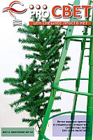 Сосна искусственная, елки искусственные из пвх леска 8 м (диаметр 3.5 м), фото 2