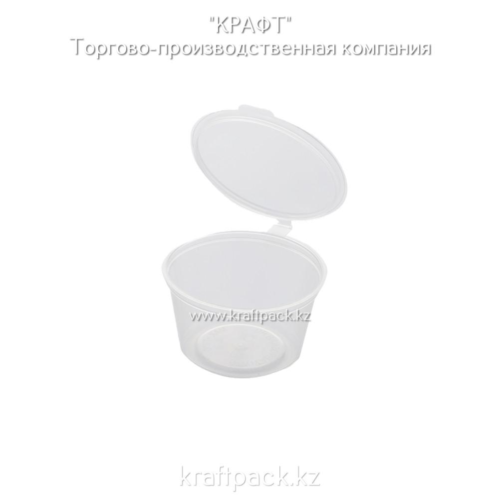 Соусник пластиковый с совмещенной крышкой 30 мл (80/1920)