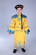 Китайские национальные костюмы на прокат