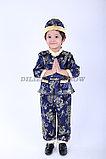 Китайские национальные костюмы на прокат, фото 3