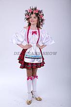 Немецкие национальные костюмы на прокат