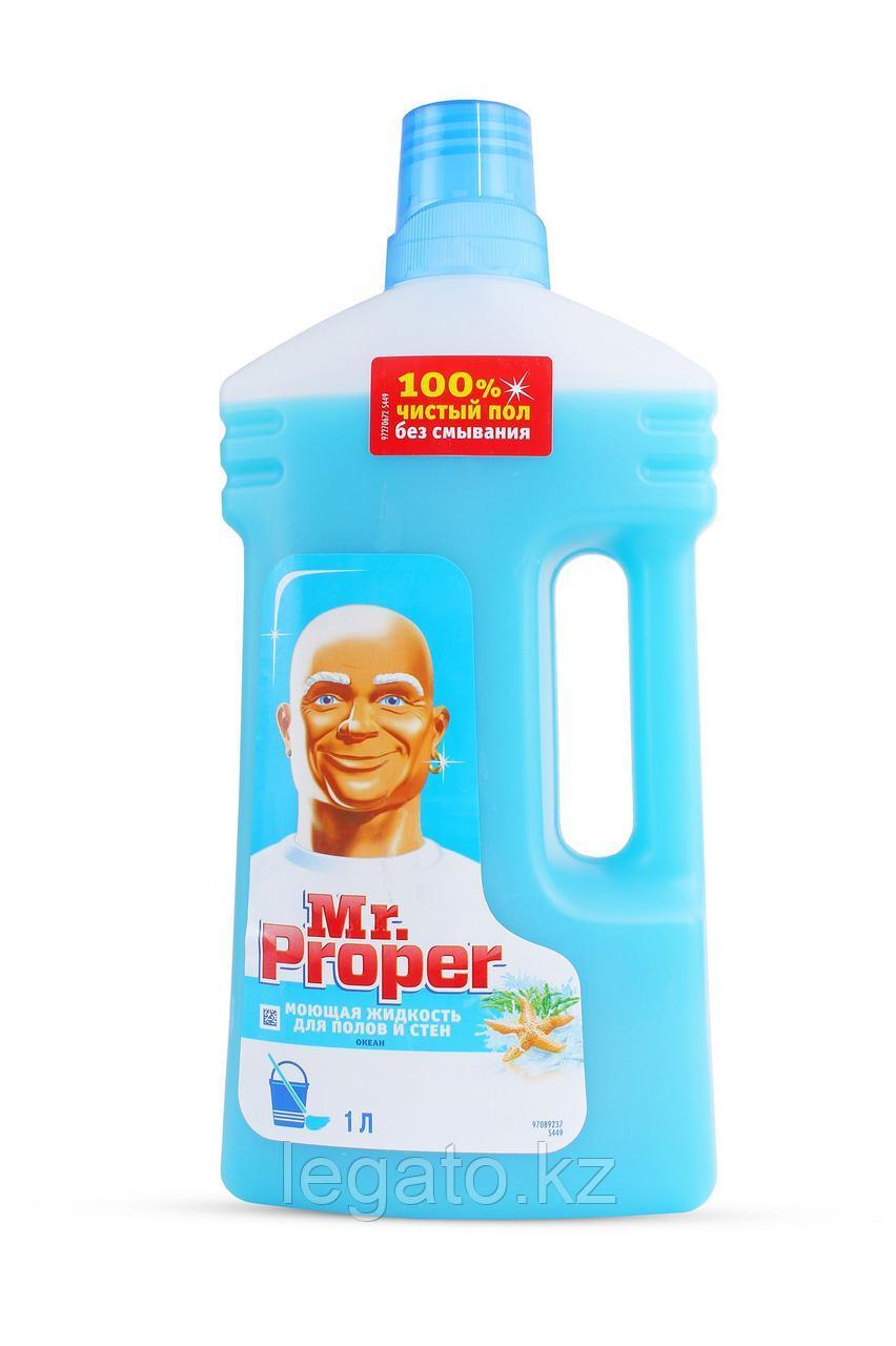 """""""MR.Proper"""" моющая жидкость для полов  и стен в ассортименте 1л"""