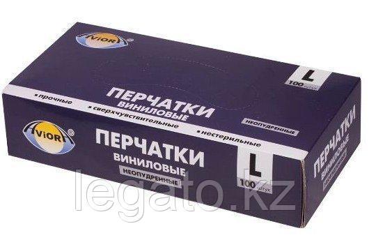 Перчатки одноразовые ПЭ размер L  Aviora 100шт/упак 100уп/кор