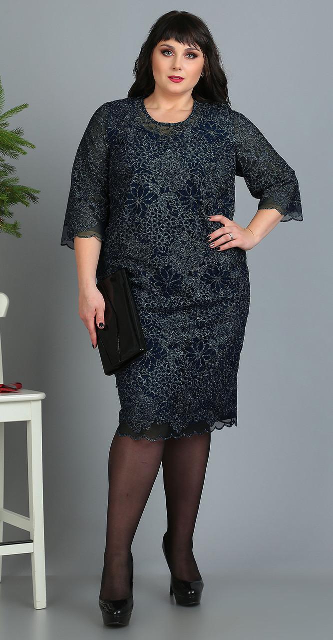 Платье Novella Sharm-3391-c, темно-синий, 66