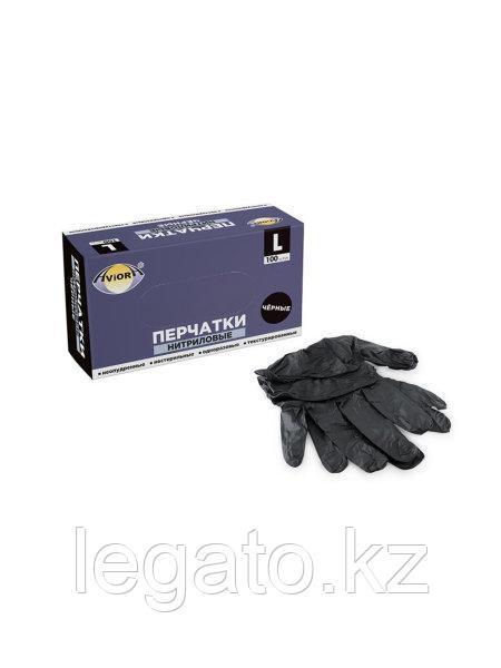 Перчатки нитриловые,черные размер L 100 шт/уп. 10 уп/кор. Aviora