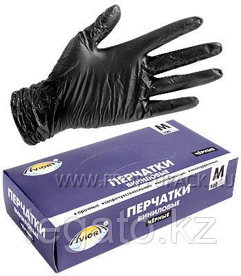 Перчатки нитриловые HIGH RISK, размер M, 50 шт. в уп 10уп/кор., AVIORA