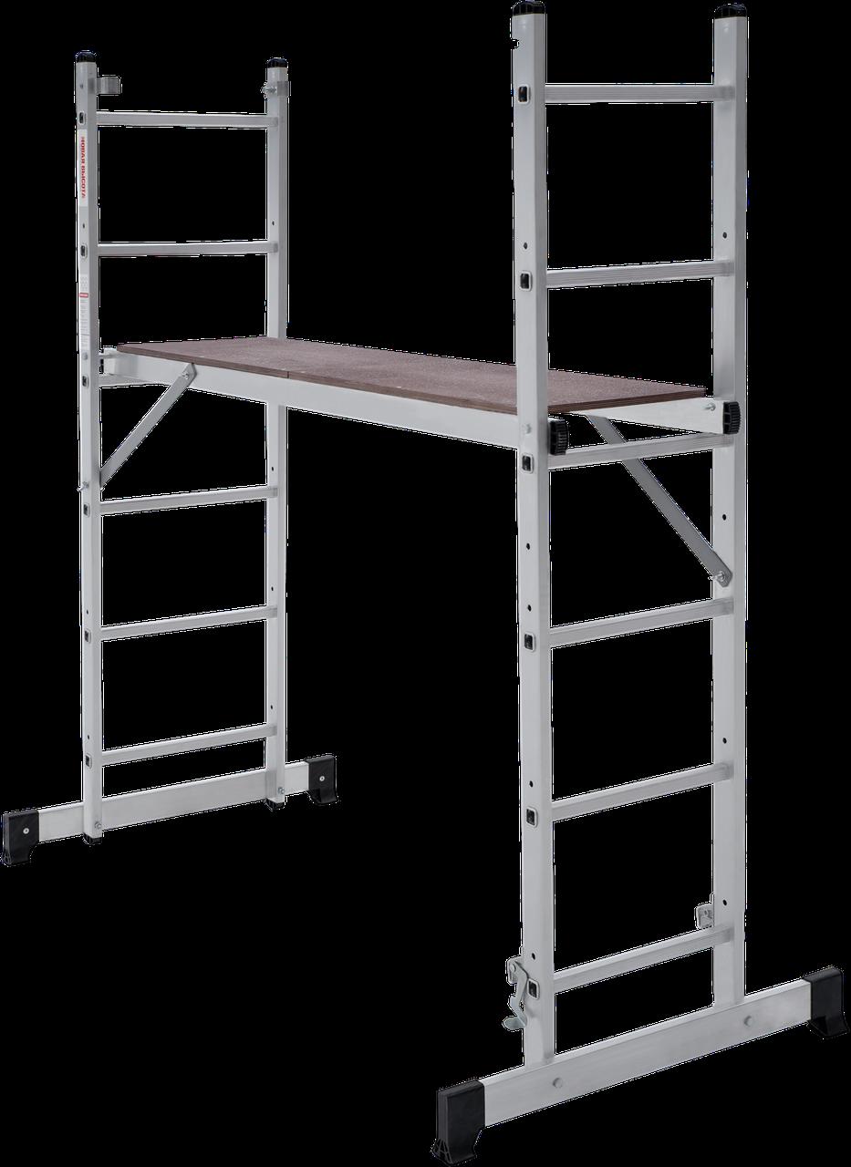 Лестница-помост с рабочей высотой 2,8 м
