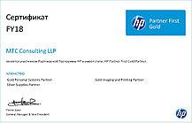 МФУ HP LaserJet Ultra MFP M134fn Printer + 3 картриджа, фото 3