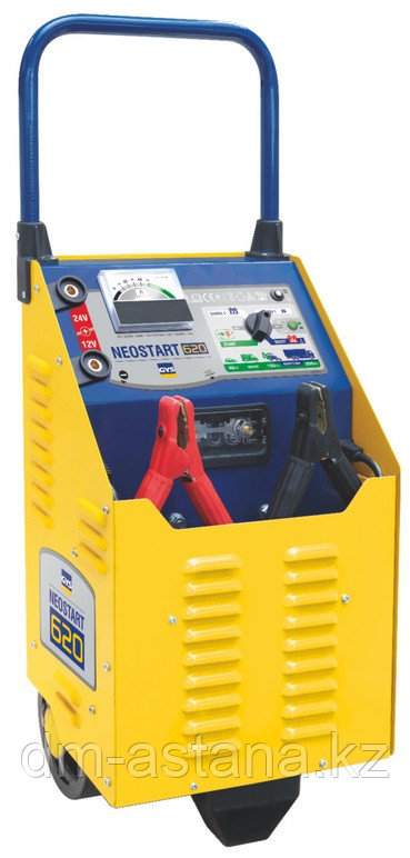 Пуско-зарядное устройство GYS NEOSTART 620