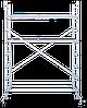 Вышка-тура алюминиевая 3,3 м, фото 2