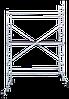 Вышка-тура алюминиевая 3,3 м, фото 3