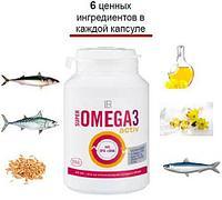 Рыбий жир в капсулах Супер Омега 3 от компании ЛР
