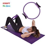 Фитнес круг для пилатеса колесо для йоги 38 см