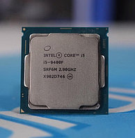 Процессор Intel Core i5 9400F 2,9GHz (4,1GHz) 9Mb 6/6 Core Coffe Lake Tray 65W FCLGA1151, фото 1