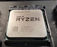 Процессор AMD Ryzen 7 2700X 3,7Гц (4,3ГГц Turbo) Pinnacle Ridge 8-ядер 16 потоков, 4MB L2, 16 MB L3, 85W, AM4, фото 1