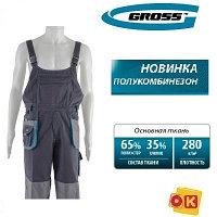 Полукомбинезон XL GROSS 90354