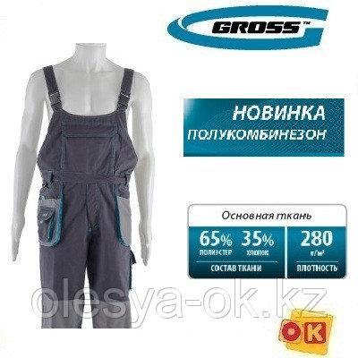 Полукомбинезон XL  GROSS 90354, фото 2