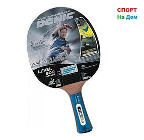 Ракетка для настольного тенниса Donic Waldner Line 800 Level